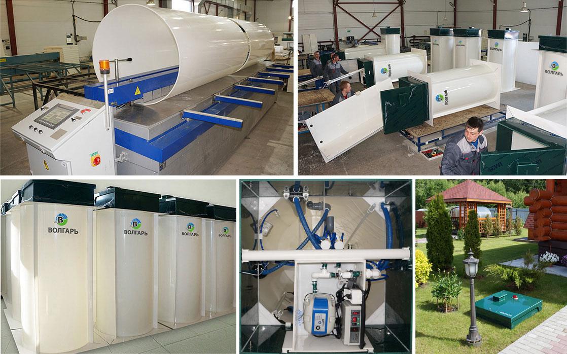 Производство канализационных установок Волгарь76