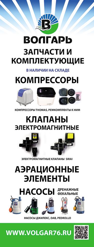 Технологическое оборудование и комплектующие