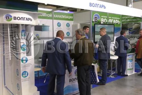 """Стенд компании """"Волгарь76"""" на международной выставке-форуме """"ЭКВАТЭК-2018"""" в Москве"""